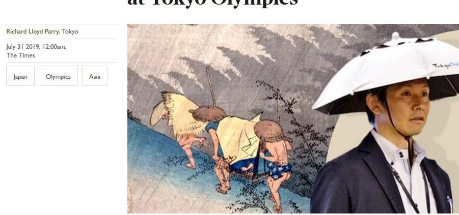 Regenschirme gegen UV Strahlung bei den Olympischen Spielen Tokio 2020 Screenshot