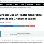 Regenschirme sollen künftig mehrfach verwendet werden